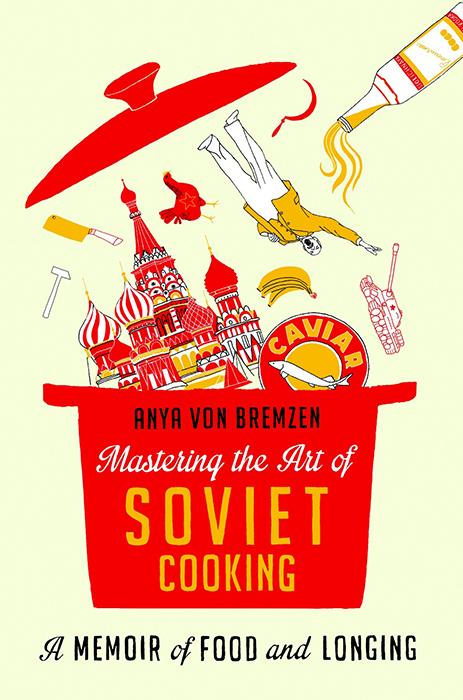 Soviet_Cooking