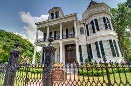 2504 Prytania Street?New Orleans