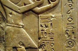 Image courtesy of Wikipedia Commons