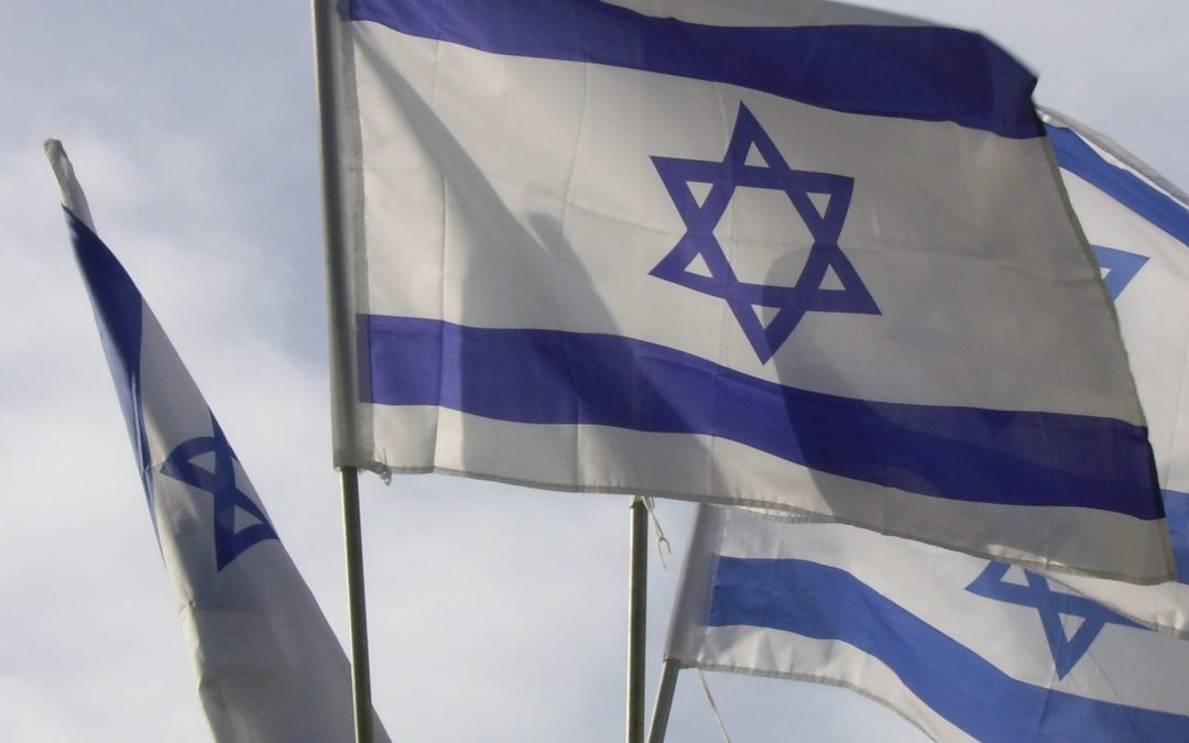 Elie Hirschfeld Named To Israel Bonds National Campaign Council