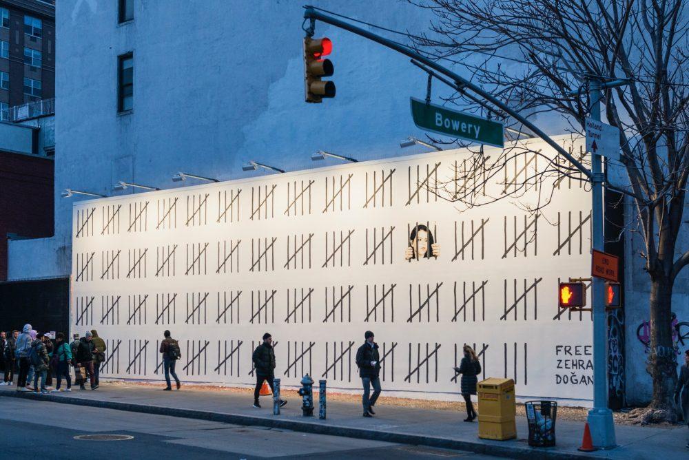 Banksy Houston Bowery Wall Angled View