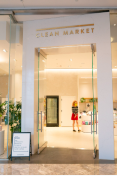 BROOKFIELD PLACE GETS CLEAN